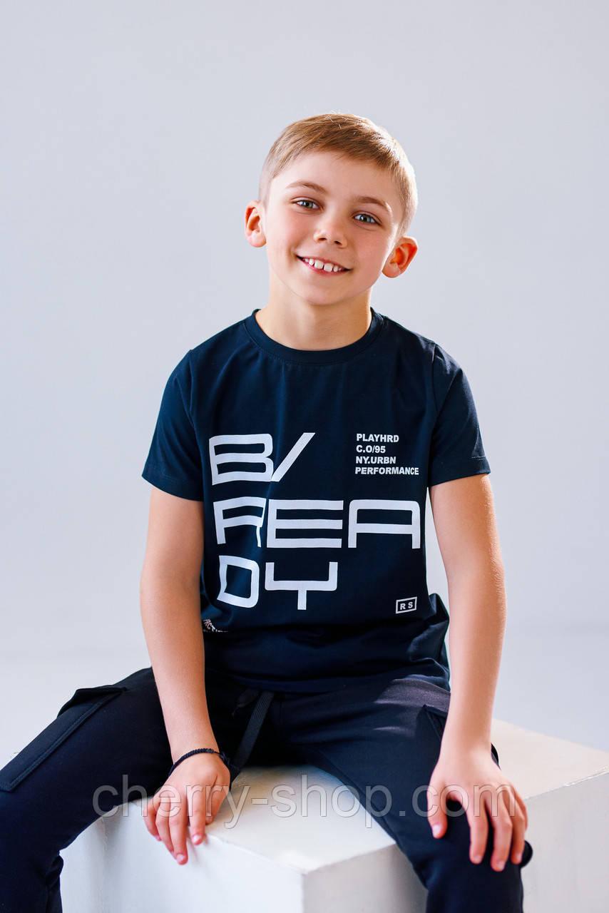 Темно синя футболка для хлопчика
