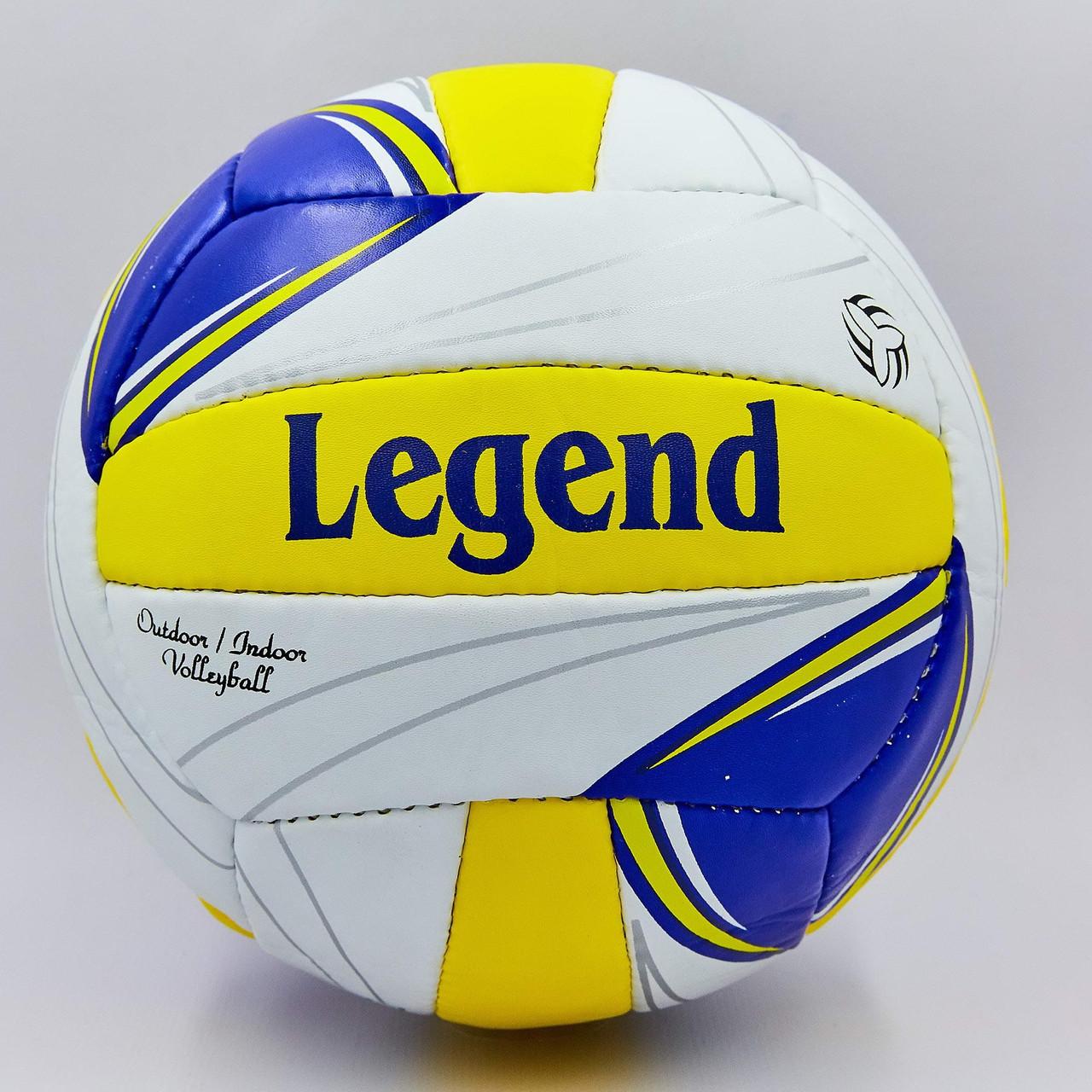Мяч волейбольный PU LEGEND LG0143 (PU, №5, 3 слоя, сшит вручную)