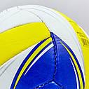 Мяч волейбольный PU LEGEND LG0143 (PU, №5, 3 слоя, сшит вручную), фото 3