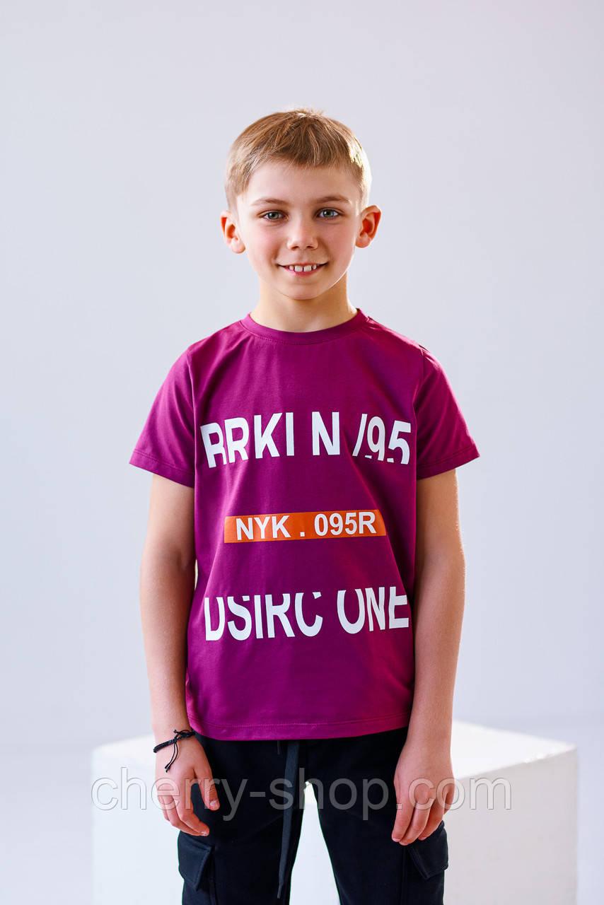 Повсякденна футболка для хлопчика