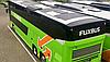 Автобус на сонячних панелях