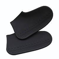 Силиконовые чехлы-бахилы на обувь чёрные до р.43