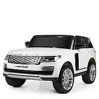 Детский двухместный электромобиль Land Rover M 4175(MP4)EBLR-1 белый