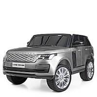 Детский двухместный электромобиль Land Rover M 4175EBLRS-11 серый автопокраска