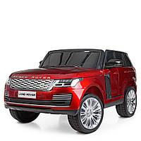 Детский двухместный электромобиль Land Rover M 4175EBLRS-3 красный автопокраска