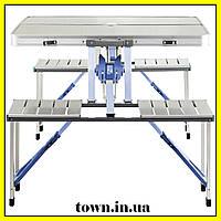 Алюминиевый стол Rainberg   для пикника раскладной со 4 стульями 85х67х67 см