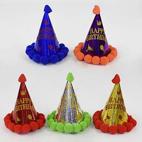 """Ковпак святковий """"З Днем народження"""", червоний, Колпак """"Happy Birthday"""""""