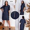 Женское джинсовое платье 4064 юэ