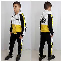 Детский трикотажный спортивный костюм NRG  на мальчика желтый