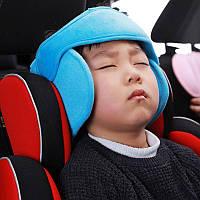 Фиксатор головы ребёнка в автокресло