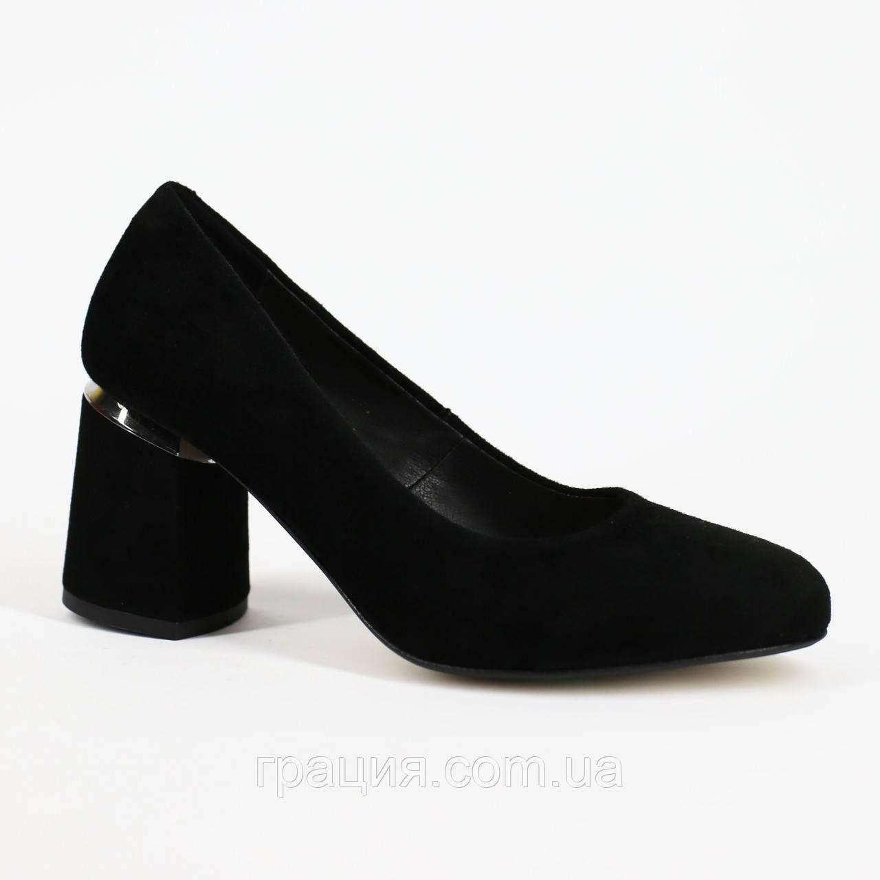 Женские модные туфли замшевые натуральные на не большем каблуке