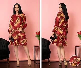 """Шифоновое А-силуэтное платье """"Кристина"""" с длинным рукавом (большие размеры)"""