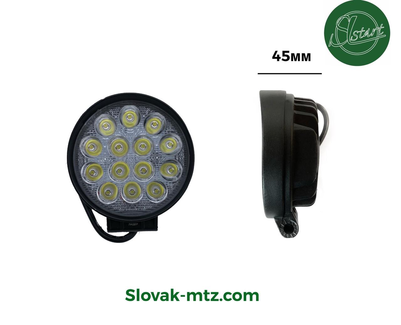 Светодиодная LED фара рабочая 36W/60° 36 Вт,.(3Вт*14ламп)