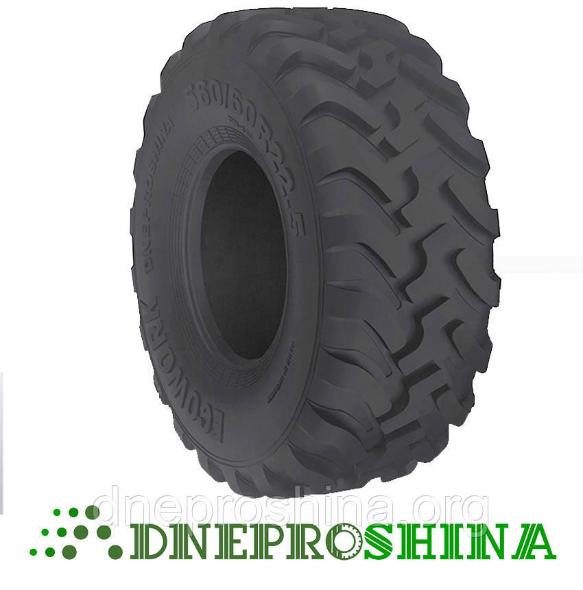 Шины 560/60R22.5 161D (171А8) AGRoPower DN-109 TL Днепрошина (Dneproshina) от производителя
