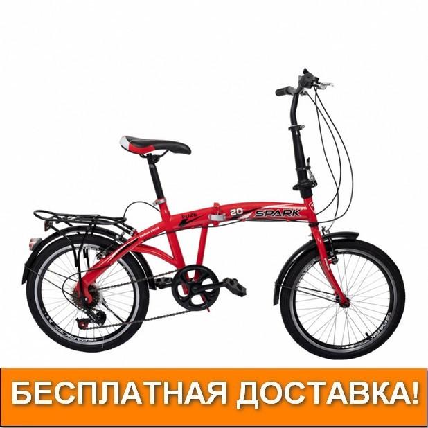 """Велосипед SPARK FUZE +БЕСПЛАТНАЯ ДОСТАВКА (колеса 20'', рама 10"""", сталь)"""