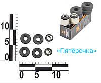 Ремкомплект амортизатора переднего ВАЗ 2101-07 (шарниры и втулки на 2 амор-ра) Эксперт Sevi