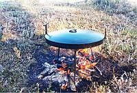 Сковорода мангал из диска бороны с крышкой  40 см