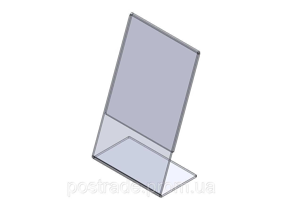 Ценникодержатель L-образный акриловый, 90*150 мм