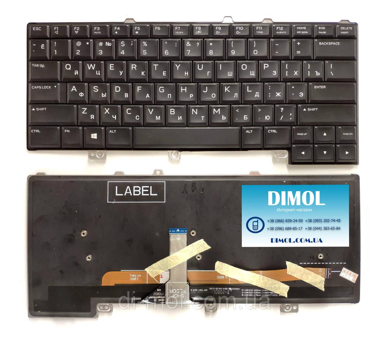 Оригінальна клавіатура для Dell Alienware 15 R3 series, ru, black, підсвітка