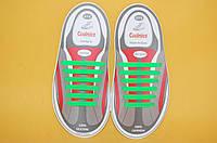 Детские силиконовые шнурки Coolnice Китай 14789 салатовый, фото 1