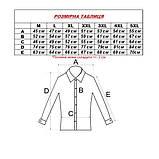 Сорочка чоловіча, приталена (Slim Fit), з довгим рукавом Fabrik Style СТІЙКА БІЛА 80% бавовна 20% поліестер XXXL(Р), фото 3