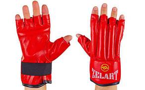 Снарядные перчатки шингарты кожаные MATSA, ZELART MA-1915 (размер M-XL, цвета в ассортименте)