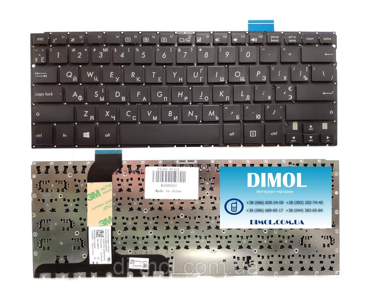 Оригинальная клавиатура для ноутбука Asus Zenbook UX360, UX360U, UX360UA, UX360UAK, UX360CA series, rus, black