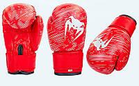 Перчатки боксерские детские на липучке VENUM MA-5432 (PVC, р-р 2-6 oz, цвета в ассортименте)