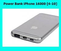 Power Bank iPhone 16000 [4-10]!Опт