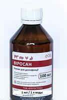Препарат для дезинфекции Виросан 100 мл