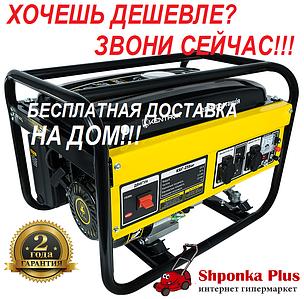Генератор  газ/бензин (двухтопливный) КЕНТАВР КБГ-283г