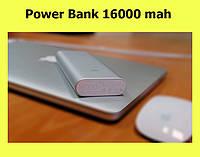 Power Bank 16000 mAh!ОПТ