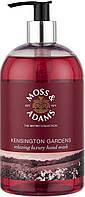 Moss & Adams релаксирующее мыло для рук 500мл Кенсингтонские сады