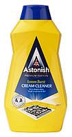 Крем-очиститель Astonish от сложных загрязнений с ароматом лимона 500мл