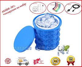 Уникальная форма для заморозки льда Ice Cube Maker