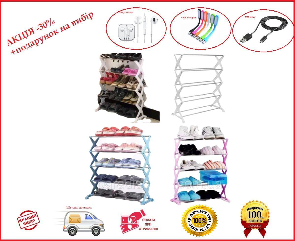 Полка для обуви Amazing Shoe Rack на 15 пар