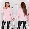 Блуза женская спереди с асимметричной оборкой (6 цветов) НФ/-3323 - Розовый
