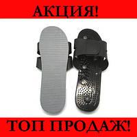 Массажные тапочки Digital slipper JR-309A
