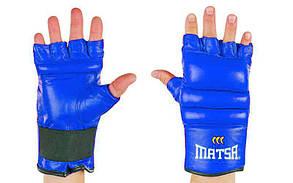 Перчатки боевые Full Contact Кожа MATSA ME-0158 (р-р M-XL, цвета в ассортименте)