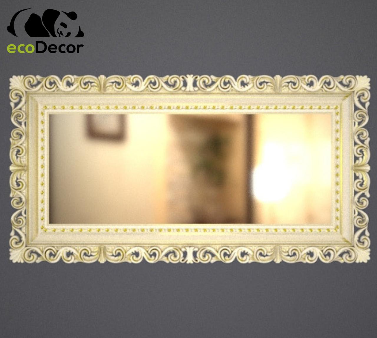 Рама для картины золотая Bogota R3