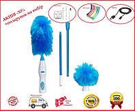 Электрическая щетка для уборки пыли Hurricane Spin Duster 2577