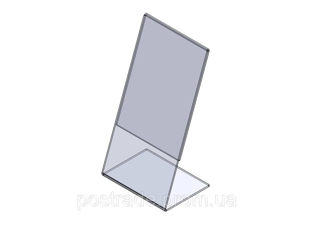 Ценникодержатель наклонный L-образный акриловый, 90*180*65 мм