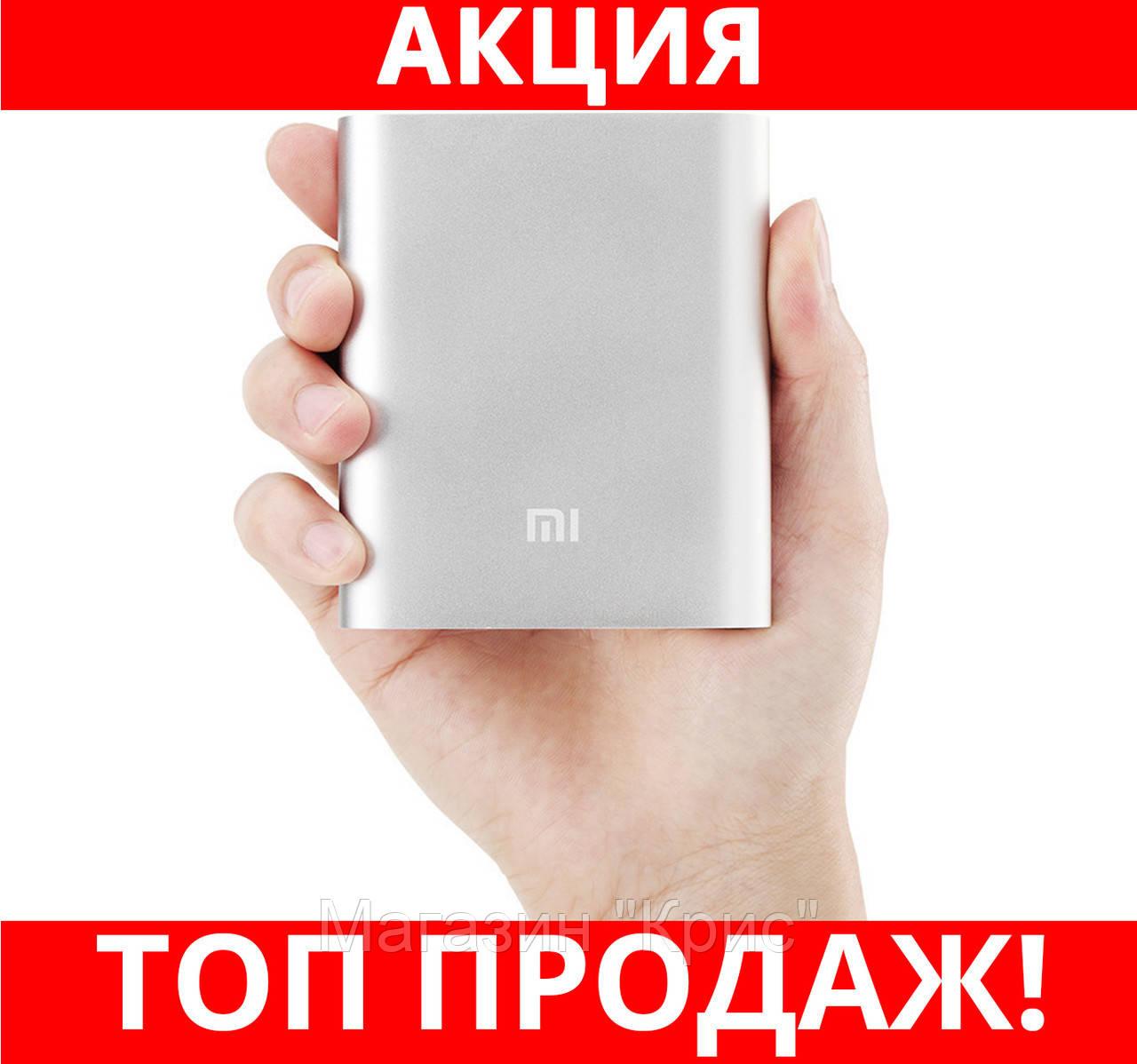Зарядное устройство Power bank M4 Mi 10400!Хит цена