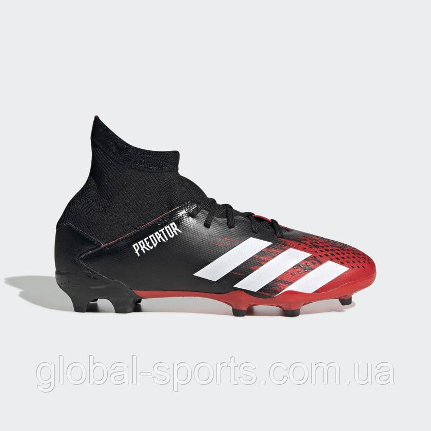 Детские футбольные бутсы Adidas Predator 20.3 TF J(Артикул:EF1930)