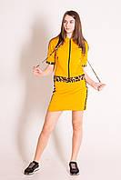 Костюм женский юбка и кофта на молнии с капюшоном горчичного цвета с леопардовым декором, фото 1