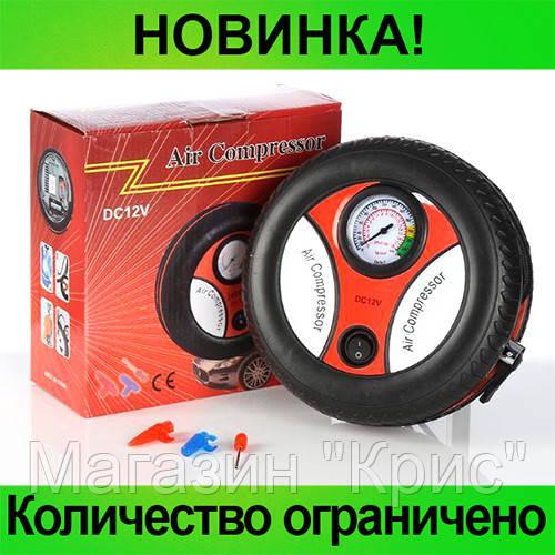 Автомобильный компрессор Mini Air Compressor!Розница и Опт