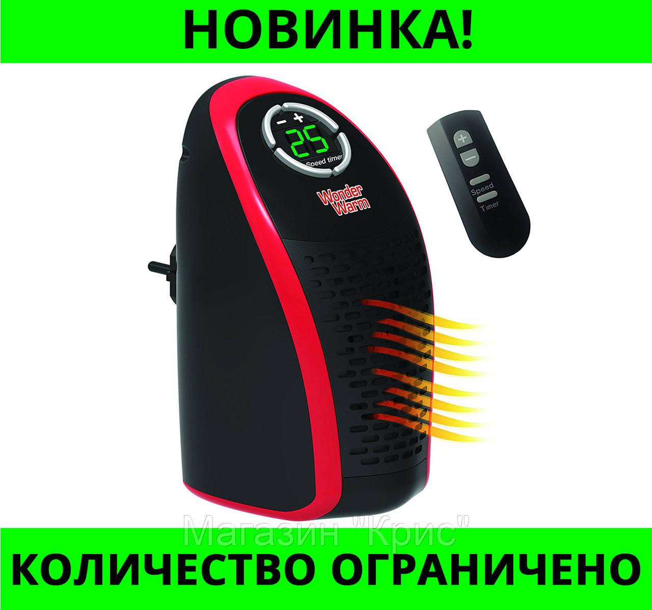 Мини радиатор обогреватель Wonder Warm!Розница и Опт
