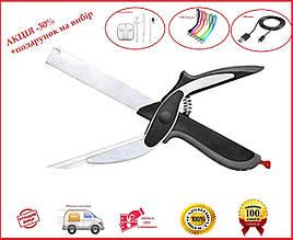 Универсальные кухонные ножницы Clever cutter  2 в 1  умные ножницы