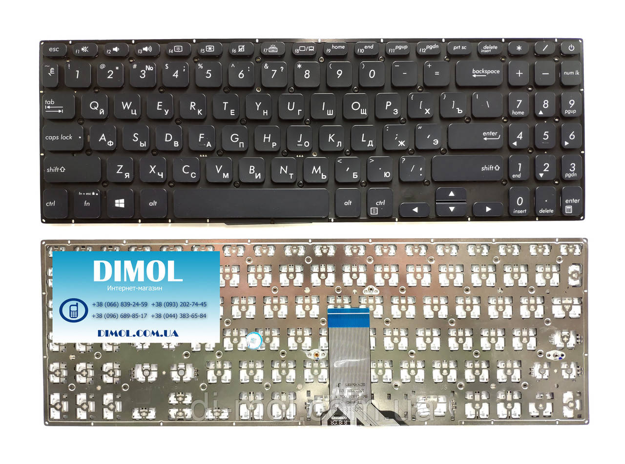 Оригинальная клавиатура для ноутбука Asus Vivobook S15 S530, S530UA, S530UN series, ru, dark blue