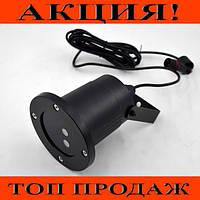 Лазерный звездный проектор с пультом Star Shower Laser Light!Хит цена